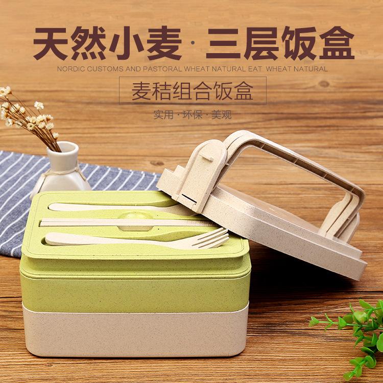 小麦秸秆饭盒日式小麦餐具便当盒