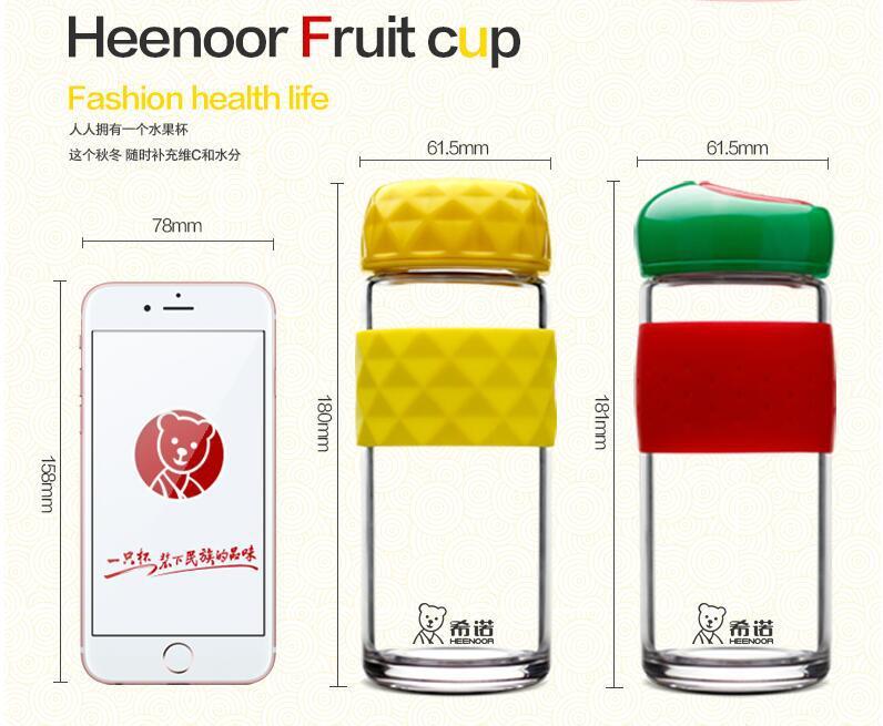 希诺单层玻璃杯创意水果杯女士水